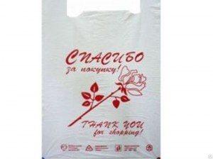 Пакет Майка 30 х 50(15мкм) Спасибо за покупку (упак/100шт)