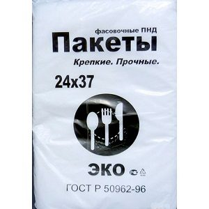 Пакет фасовочный 24х37 упак/800 шт, 8 мкм